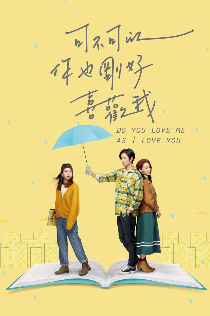 Do You Love Me As I Love You (2020) [Chinese]